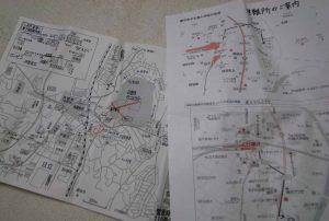 自治体配布のマップ